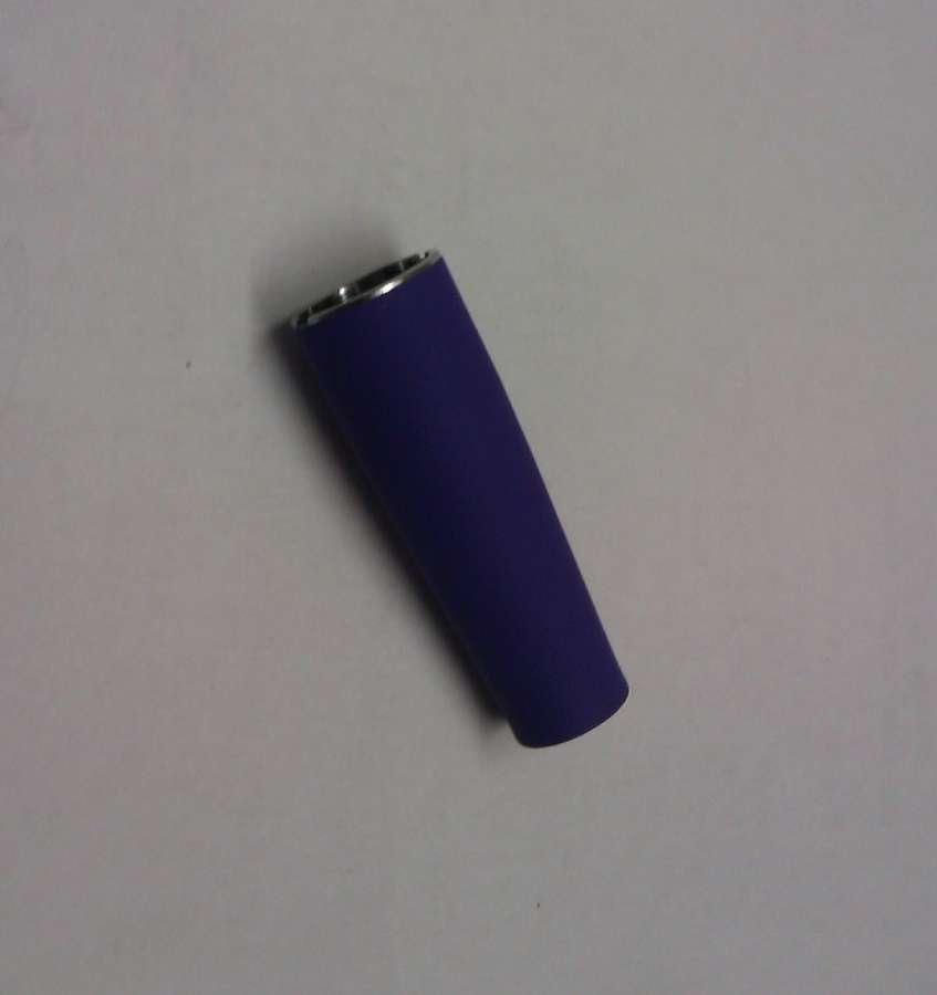 Atomizer joye eGo-T purpurový